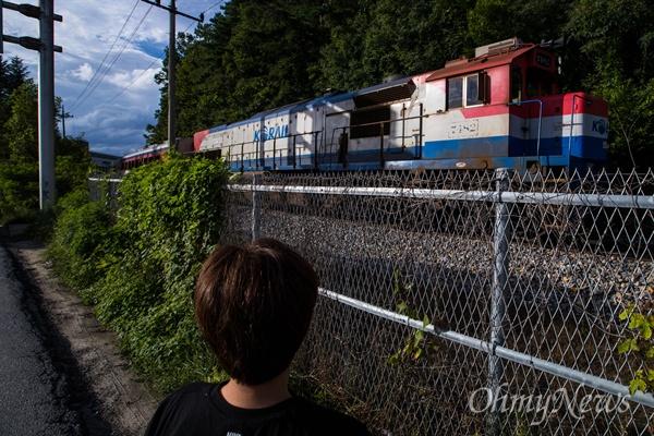 고 김대웅 일병(가명)의 엄마는 아들이 떠난 자리를 지나는 기차를 물끄러미 바라봤다.