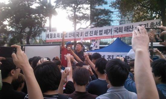 3년 전, 추석 연휴 광화문 동아일보사 앞에 결집한 탈북인 정성산씨와 일베 회원들.