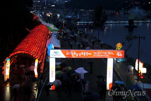 10월 1일 개막한 진주남강유등축제.