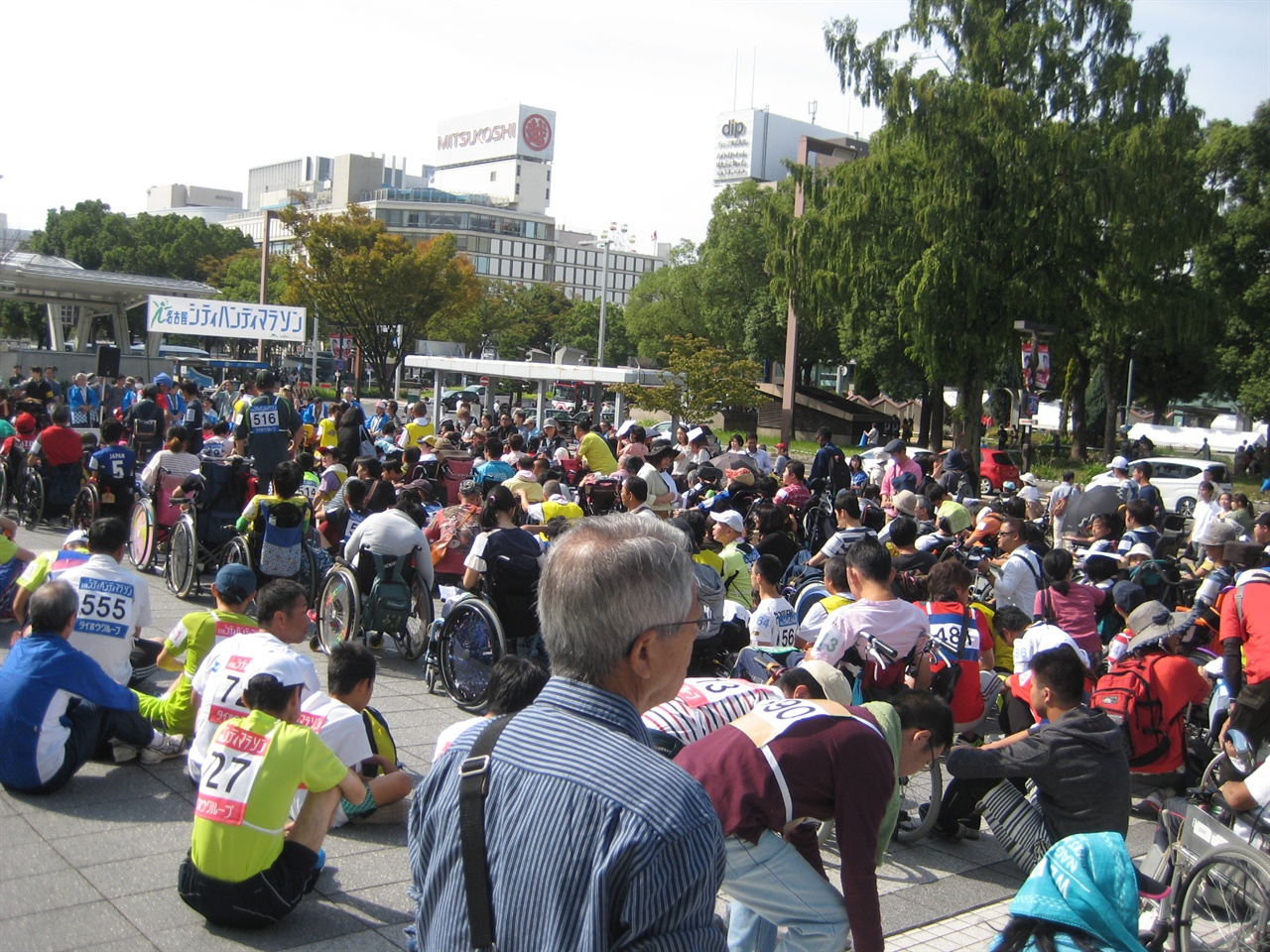 나고야 시티 핸디 마라톤 개회식이 열리고 있다. 올해는 역대 최다인 460명이 참가했다.