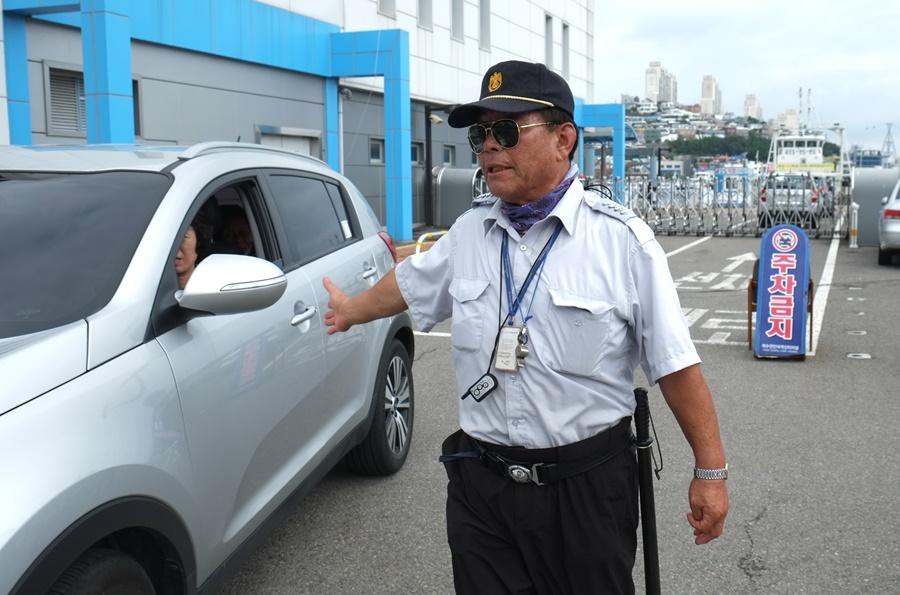 여객선 터미날에서 주차정리에 여념 없는 서영석(68)씨