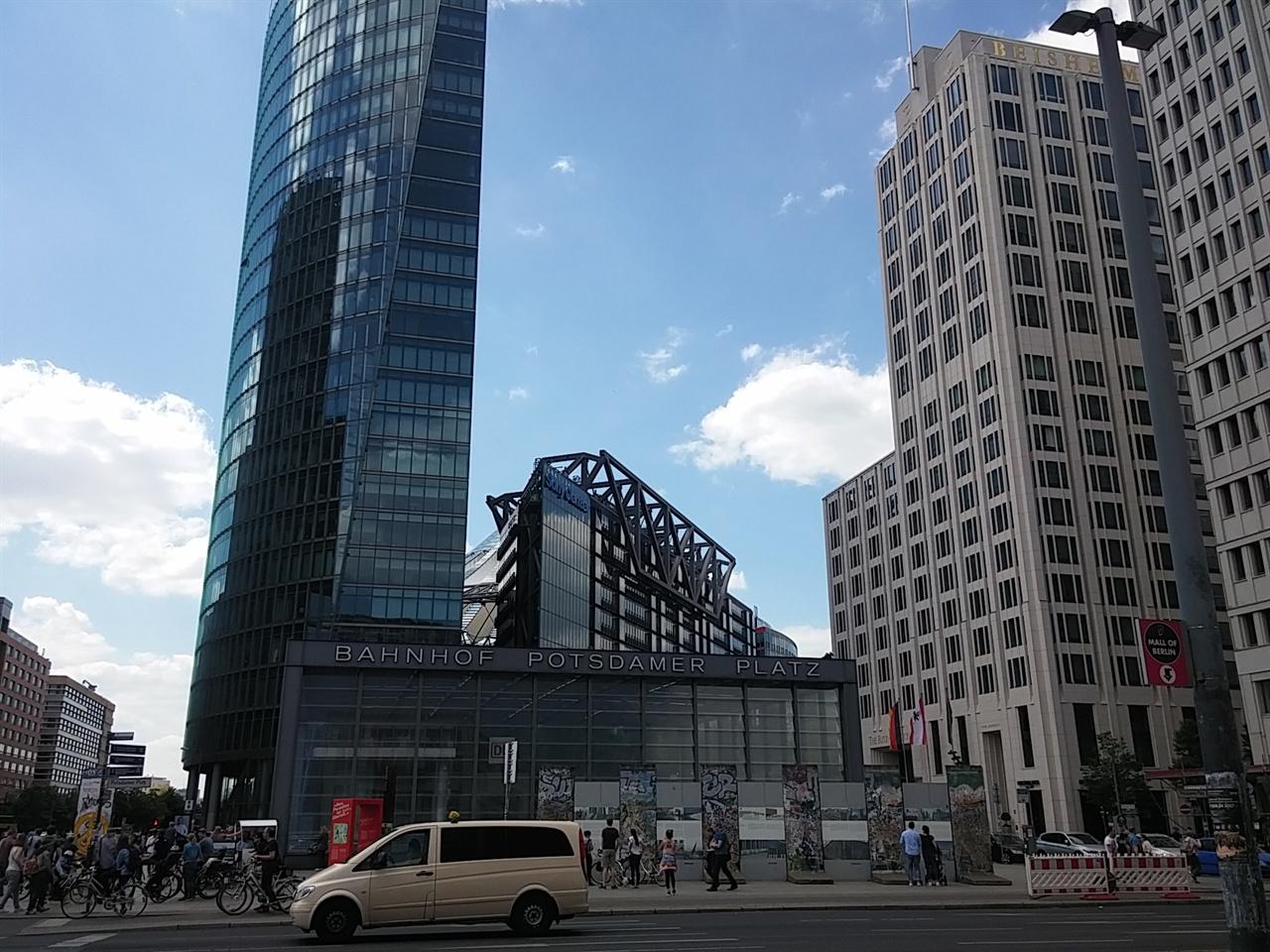 고층빌딩들이 즐비한 포츠담 광장