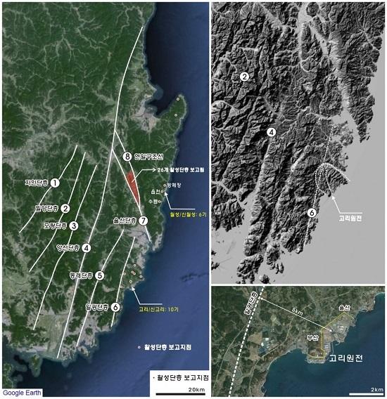 고리원전과 월성원전 인근에 한반도 동남부의 주요 활성단층이 모여 있음을 보여주는 지도.