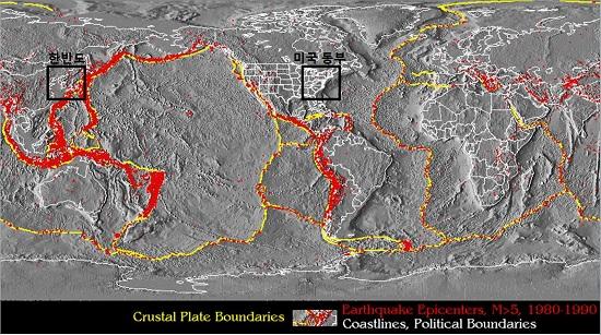 1980년에서 1990년 사이 지각의 판구조(노란선)위에 규모 5이상 지진 진앙을 표시한 세계 지도. 김성욱 소장은 우리나라 원전은 지진이 드문 미국 동부의 내진설계 기준에 따라 건설됐기 때문에 불완전하다고 지적했다.
