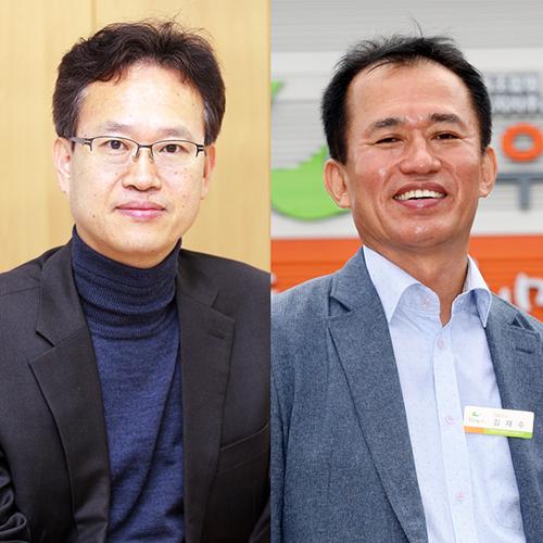 송재봉센터장과김재수대표