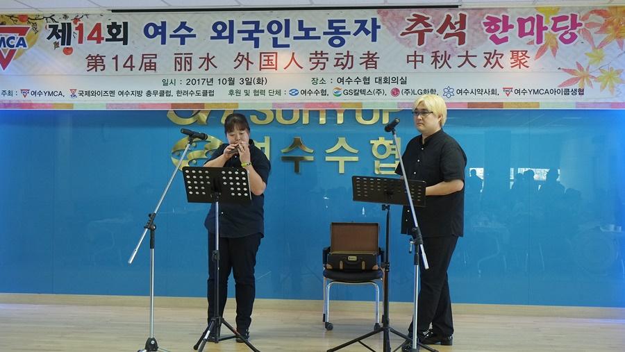 김경희, 조요섭씨의 흥겨운 오카리나 연주