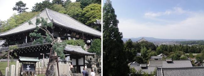 도다이지 절 안에 있는 니가츠도(二月堂)과 니가츠도(二月堂) 절 위에서 본 대불전 지붕과 나라 시내입니다.