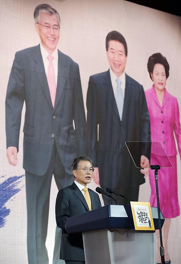 기념사 문재인 대통령이 10.4 선언 10주년을 맞아 지난 9월 26일 오후 6시 30분 서울  영등포구 여의도 63컨벤션센터에서 기념사를 하고 있다.
