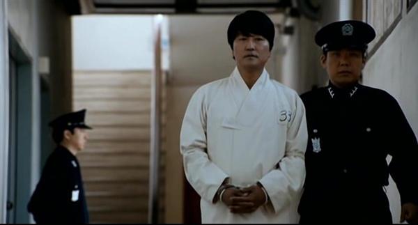 영화 <변호인> 중 한 장면.
