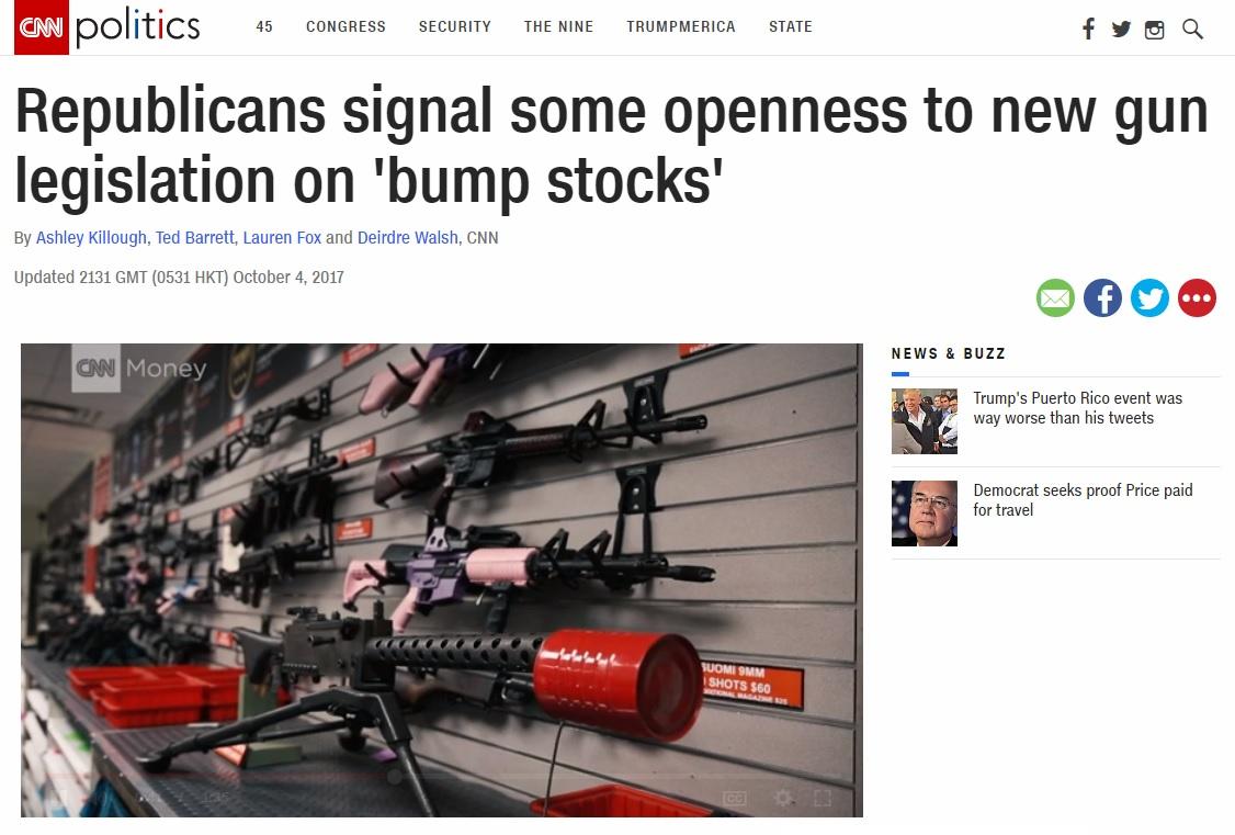 미국 총기규제 강화 추진을 보도하는 CNN 뉴스 갈무리.