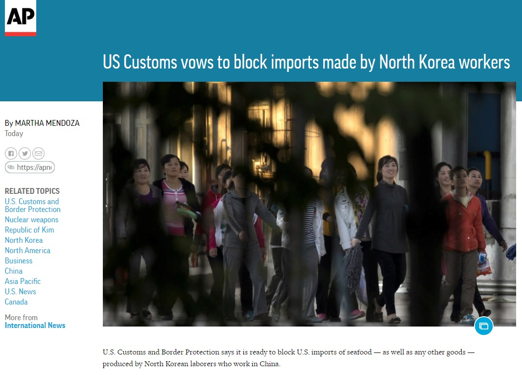 미국 정부의 북한 노동자 생산 수산물 가공식품 수입 차단을 보도하는 AP 뉴스 갈무리.