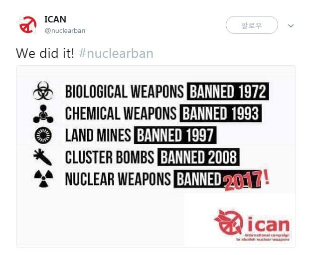 국제핵무기폐기운동(ICAN) 공식 소셜미디어 갈무리.