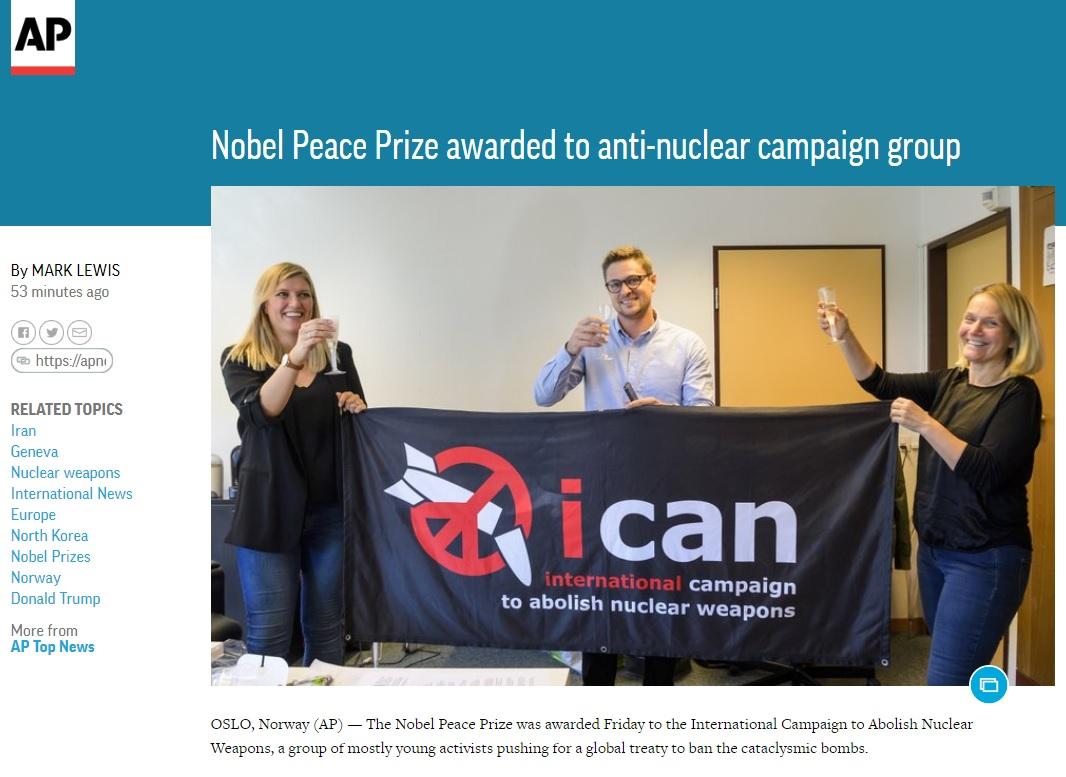 '핵무기폐기국제운동(ICAN)'의 노벨평화상 수상을 보도하는 AP 뉴스 갈무리.