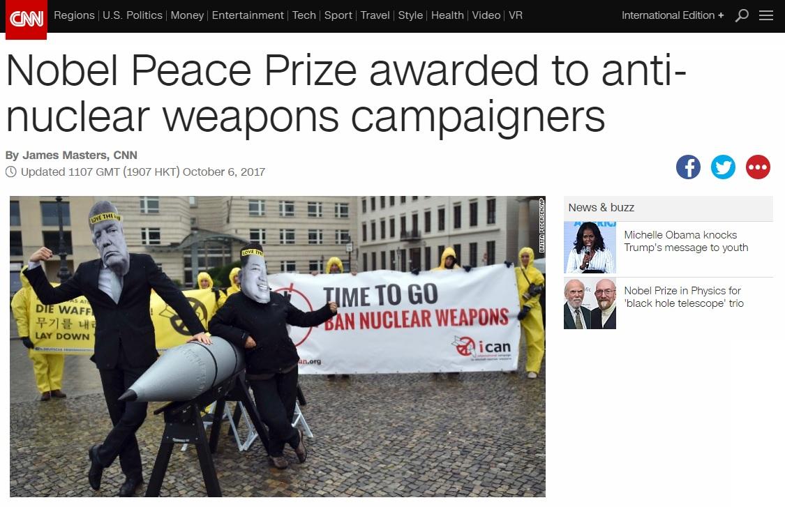 '핵무기폐기국제운동(ICAN)'의 활동을 보도하는 CNN 뉴스 갈무리.