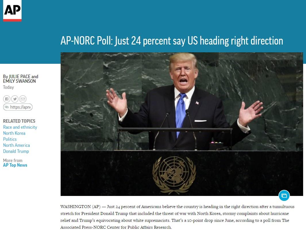 AP통신의 도널드 트럼프 미국 대통령 여론조사 발표 갈무리.