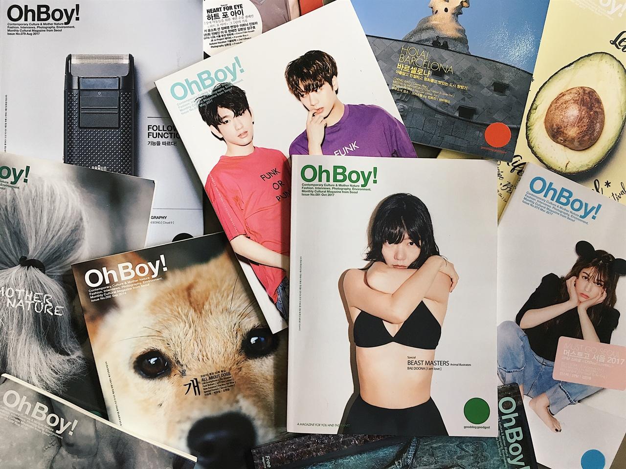 오보이! 환경과 동물복지를 생각하는 패션문화잡지