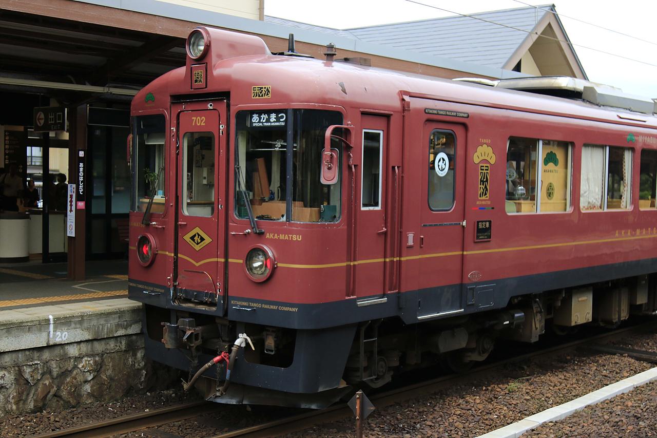 아마노하시다테의 아카마츠호 종착 역인 아마노하시다테 역의 아카마츠호