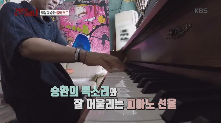 < 건반 위의 하이에나 >의 한 장면.  피아니스트 정재형은 소속사 후배 정승환과 함께 곡 작업에 몰입했다 (방송화면 캡쳐)