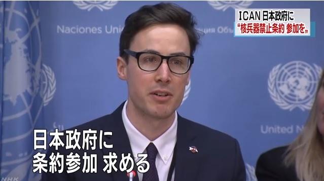 '핵무기폐지국제운동'(ICAN)의 일본 정부 비판을 보도하는 NHK 뉴스 갈무리.