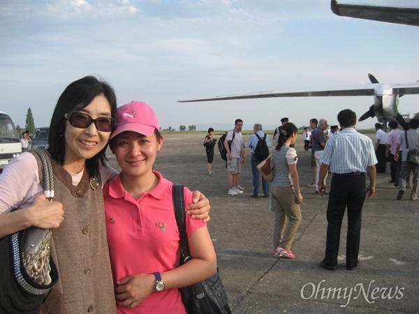 2013년 8월 22일 함흥 선덕 비행장서 헤어지며 눈물을 글썽이는 오수련과 함께.