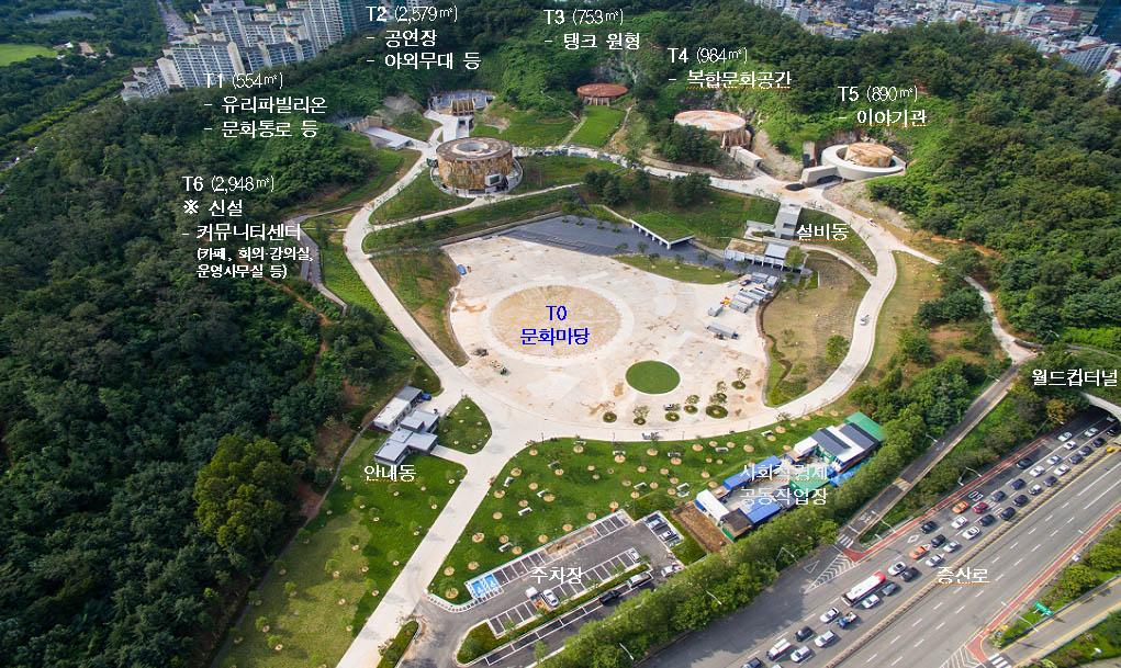 서울 상암동 문화비축기지