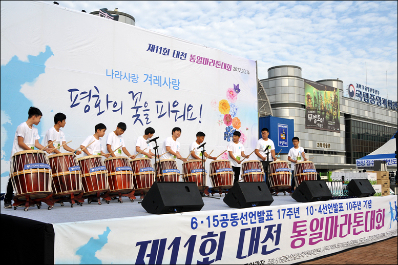 제11회 대전통일마라톤대회가 10월 14일 오전 국립중앙과학관 중앙광장 일대에서 개최되었다. 개회에 앞서 난타공연을 펼치는 신탄진중학교 '세로토닌드럼클럽' 학생들.