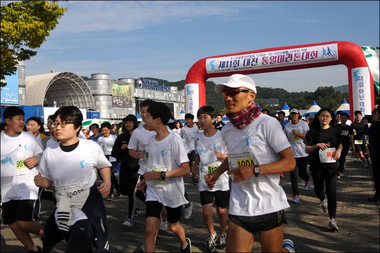 대전통일마라톤대회는 6.15공동선언을 상징하는 6.15km를 달리며 평화통일을 염원하는 달리기 대회다. 출발선을 출발하는 참가자들.
