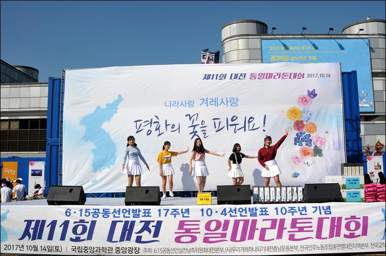 한밭여중 댄스팀 '아리랑' 팀의 방송댄스 공연.