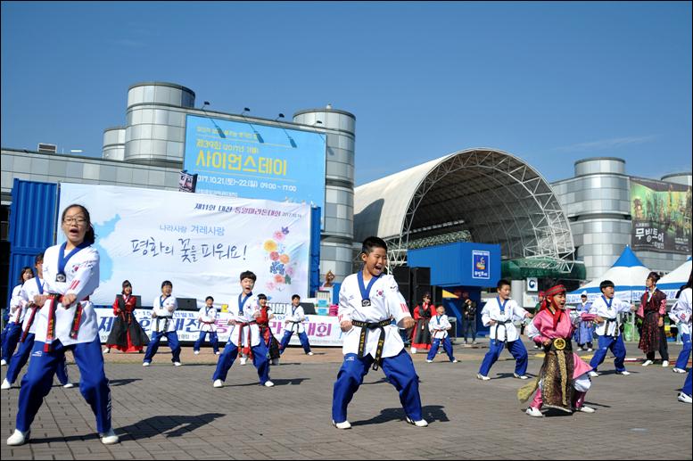 거인무예스쿨 학생들의 '무예공연' 모습
