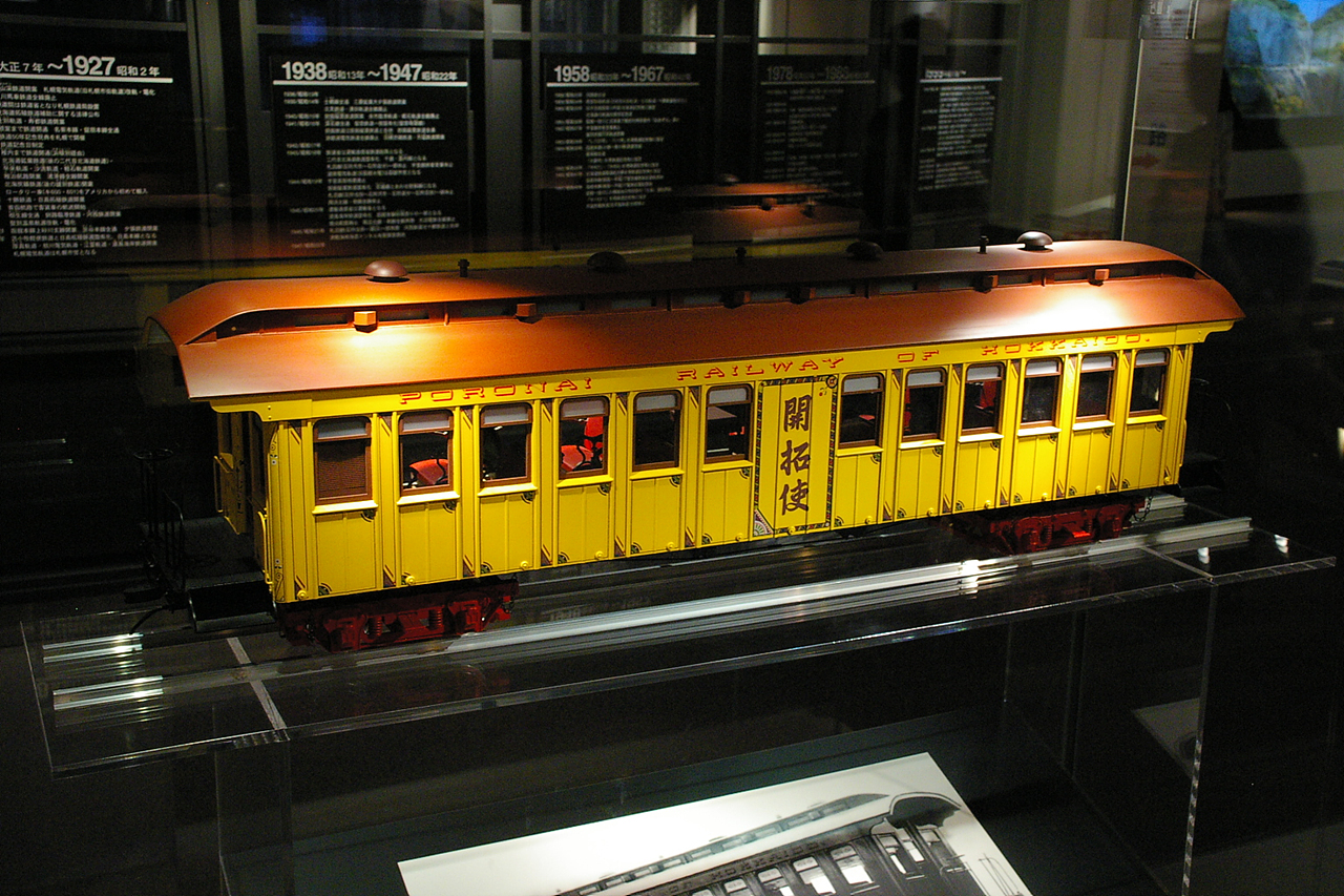 오타루종합박물관 내부의 열차 모형 전시