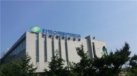 한국수력원자력 고리원자력본부 건물.
