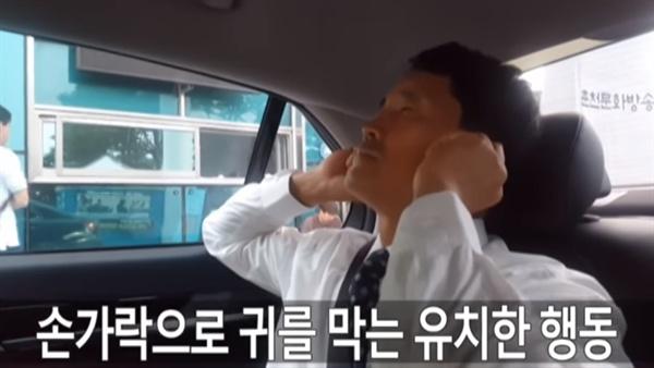 마봉춘세탁소의 '기인열전 춘천MBC 송재우' 편 화면 캡처