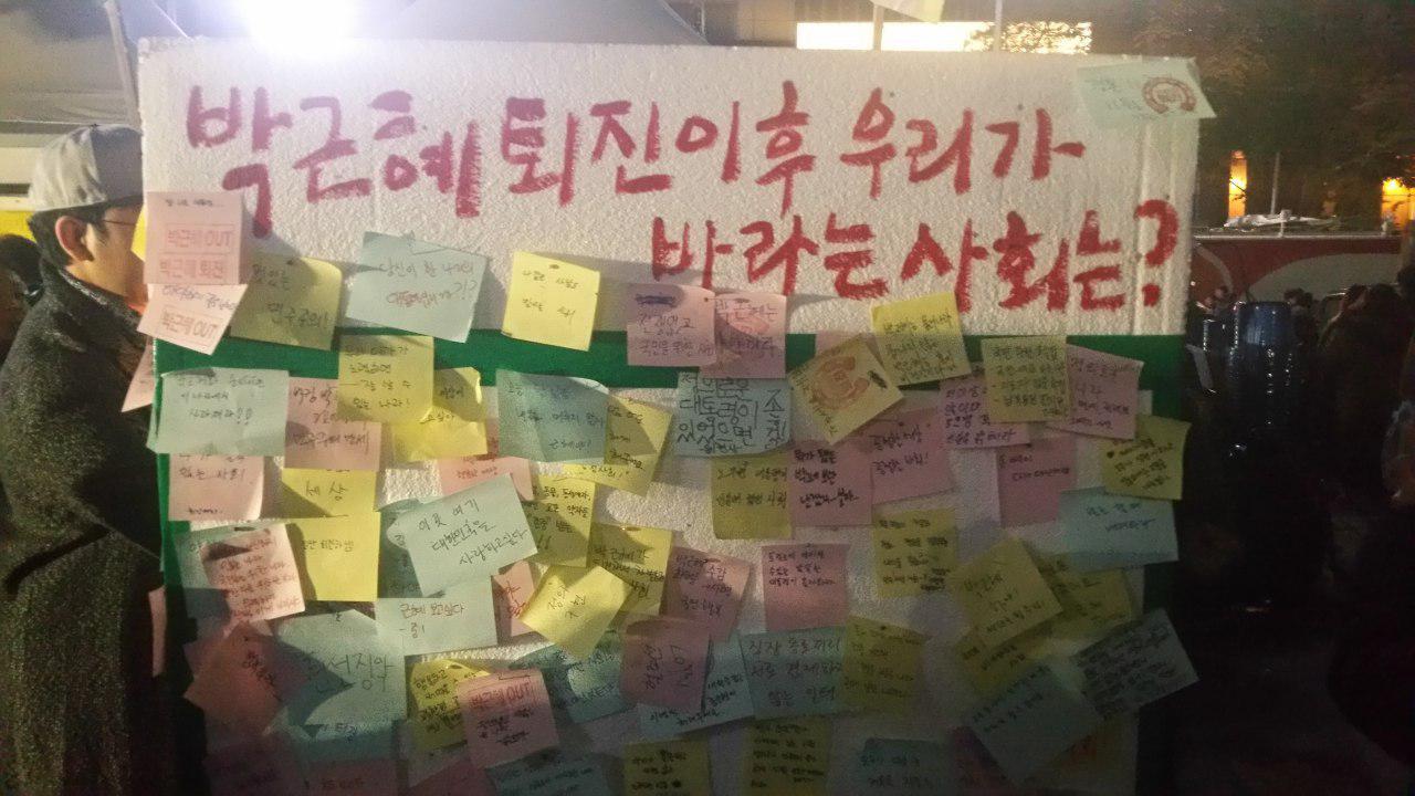 촛불혁명의 승리를 일군 주권자들이 '개헌·정치개혁·평화'의 국민주권 행동에 나서기 시작했다.