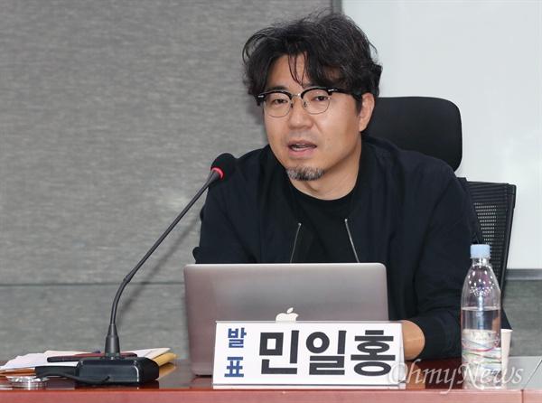 18일 오후 국회 의원회관에서 열린 언론장악 국정원 문건 피해자 보고대회에 민일홍 KBS 라디오 PD가 참석하고 있다.