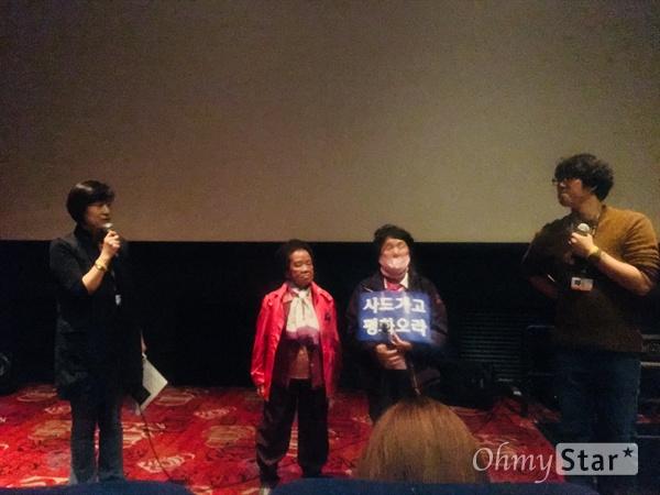 18일 부산 롯데시네마 센텀에서 열린 영화 <소성리> 관객과의 대화 행사.
