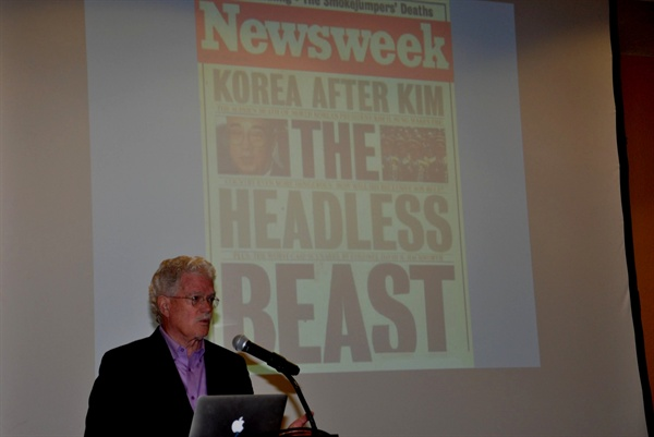 지난 13일 올랜도 힐튼 터스카니 호텔에서 열린 한국유업재단 주최 '현대 한국 알리기' 세미나에서 브루스 커밍스 시카고대 석좌교수가 기조 강연에서 미국 미디어의 북한 보도가 형편없는 수준이라고 비판했다.