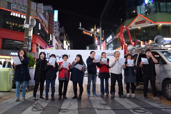 소리연대와 청소노동자들이 함께 서영은의 '꿈을 꾼다'를 불렀다.