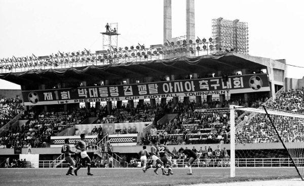 1971년 당시 서울운동장(구 동대문운동장)에서 열린 제1회 박정희대통령컵쟁탈국제축구대회 모습.
