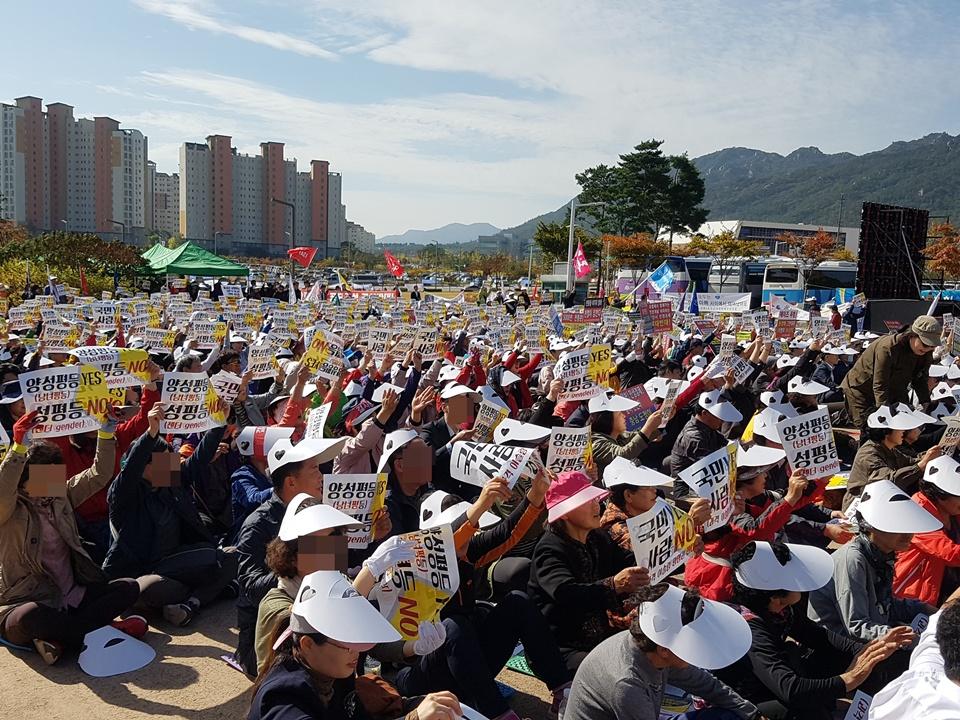 19일 오전 충남도청 남문앞에서 '충남 인권조례 폐지를 위한 충남 범도민대회'에 참가한 참가자들이 '충남인권조례'에 반대하는 구호를 외치고 있다.
