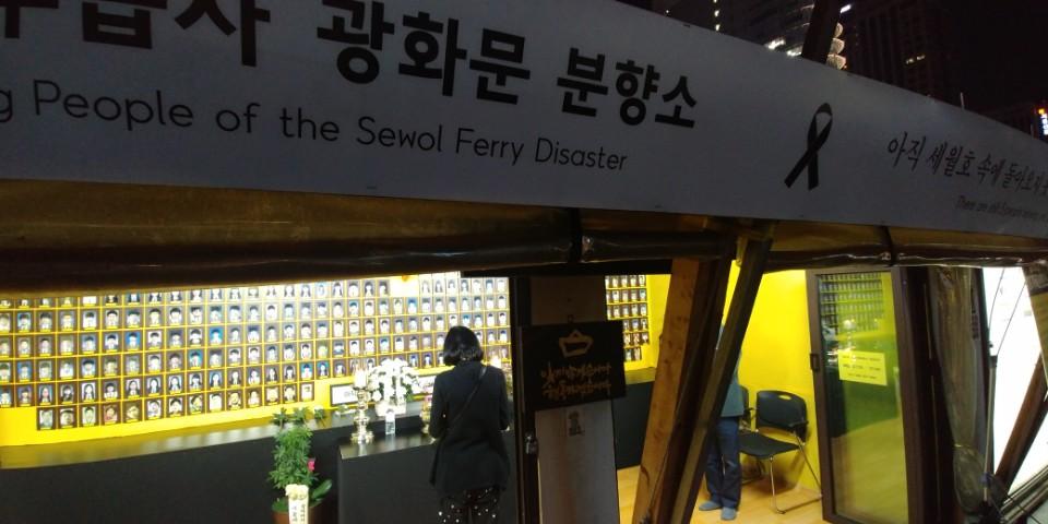 21일 서울 광화문광장에 마련된 세월호 분향소.