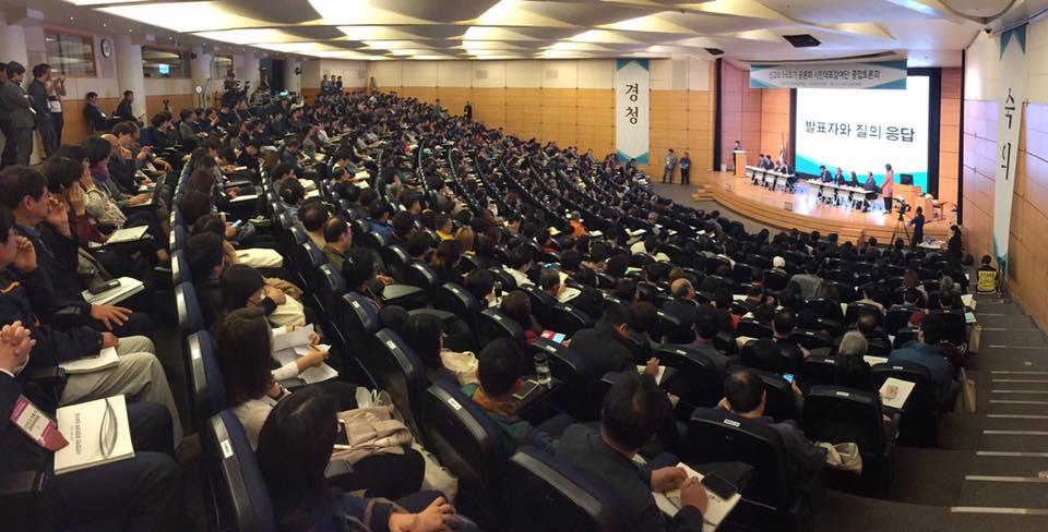 2박3일간 진행된 신고리5.6호기 시민참여단 종합토론회장의 모습.