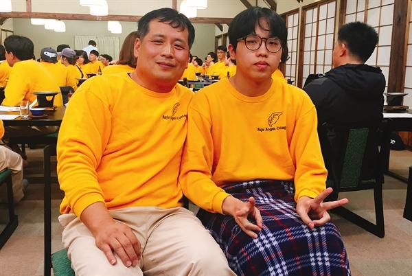 윤재중 소방관과 아들 윤지수씨