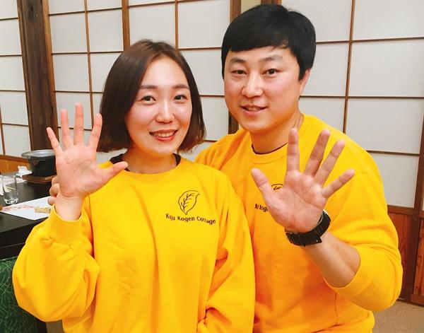 이상익, 황혜진 소방관