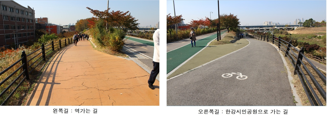 성내천 자전거로가 두 길로 갈라진다. 한강으로 이어지는 길과 역으로 이어지는 길의 폭 비교. 육안으로 보기에는 차이가 크게 나보이지는 않는다.