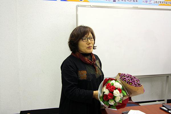 글쓰기 지도를 한 명혜정 교사 모습