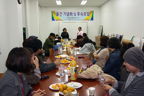 고흥군립북부도서관에서 열린 출간기념회 모습