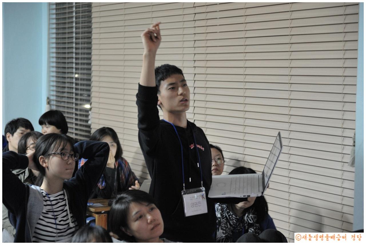한 학생이 손을 번쩍 들고 발언한다. 새들교육문화연구학교 시간의 대표적 모습이다. 마을허브공간을 둘러싸고 참석자들은 활발히 의견을 나눴다.