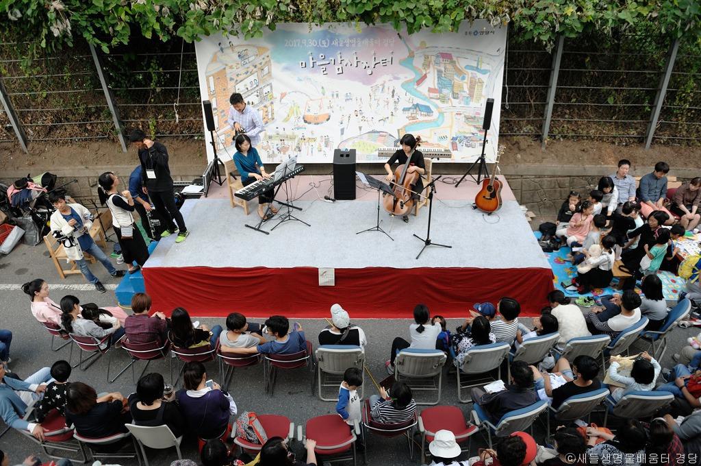 지난 9월 말 열린 마을감사장터. 이웃들과 좋은 먹거리, 물품뿐 아니라 문화 예술을 함께 나누며 한바탕 동네 잔치를 벌였다.