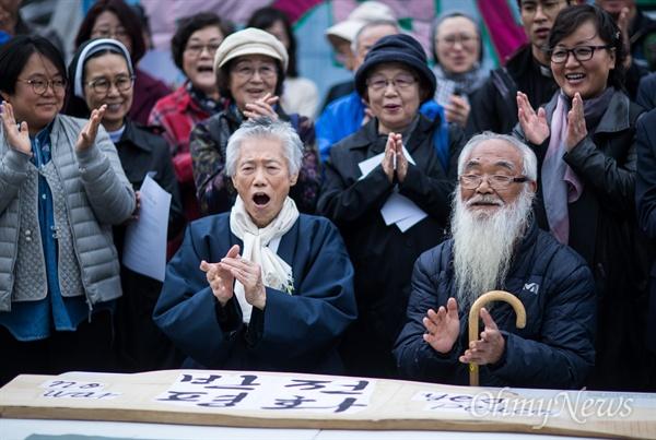 26일 오후 서울 광화문광장 미대사관 맞은편에서 반전평화를 위한 문정현 신부의 서각기도를 앞두고 기자회견을 열고 있다.