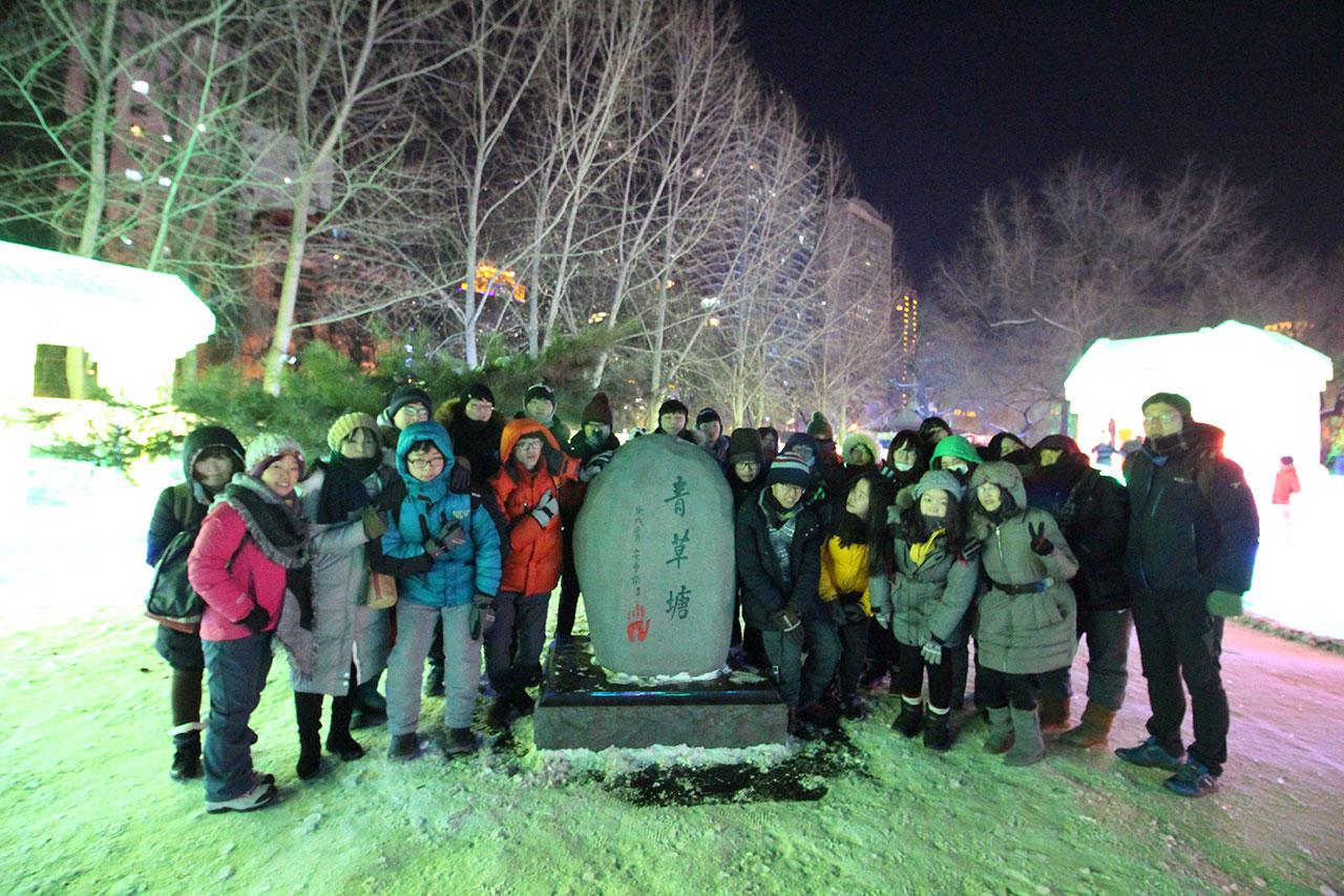 학생과 학부모와  함께 한 하얼빈 답사. 자오린 공원 안 안중근 의사의 유묵 /청초당' 비석 앞에서의 기념 촬영.